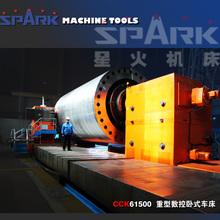 Spark CNC machine, lathe, special machine tools cck61160-cck61250 cnc