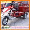 125cc trike