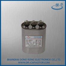 CBB65 air conditioner capacitor (SH P1 P2 50/60Hz 5%)