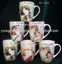 Animal Printed Ceramic Cups and Mugs