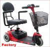 Cheapest THREE wheel mobility scooter WITH PG controller