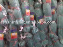 Nylon monofilament fishing net (by vacuum capsule stretching machine)