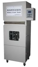 IEC standard lithium battery crush tester