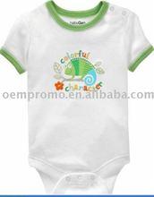 beautiful Baby T-shirt