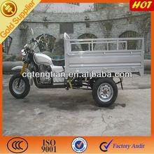 Motorized rickshaw 3 wheeler