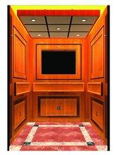 SANYO Business Passenger Elevator