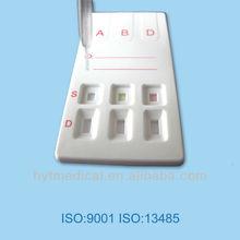 Medical Diagnostic Test Kits Rapid whole blood test kit
