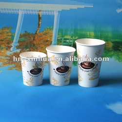 500ml disposable hot cup