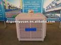 Gyc-18 nuevo tipo de energía ahorro de enfriador de agua por evaporación para la fábrica sistema de refrigeración