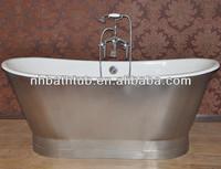 stainless steel skirt cast iron bathtub