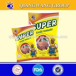 SUPER beef seasoning cube 4g/pc*20