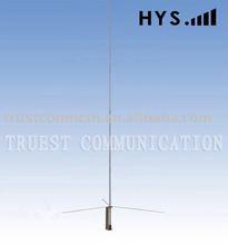 Omni High Gain Antenna AL ALLOY TCQJ-JS-3.5-29 Omni High Gain Antenna