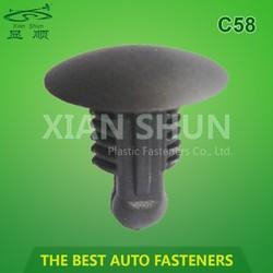 Plastic Fastener Car Clip
