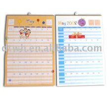 design your own 2013 yearly wall scroll calendar