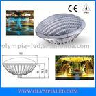 LED Par56 Pool Lamp