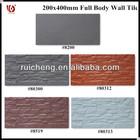 (200x400mm) Ceramic Wall Til