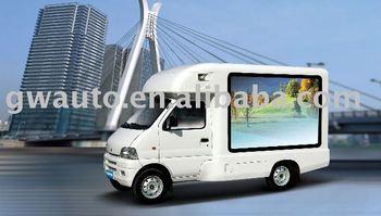 peddle van