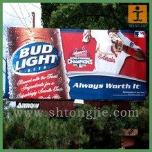 Outdoor Billboard Digital Printing Service
