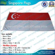 singapore national flag