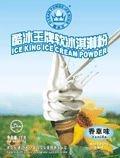 Ice King soft ice cream powder