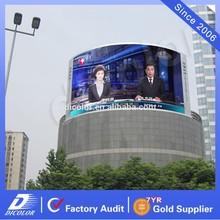LED sign board circuit,led board manufacturer,LED display board