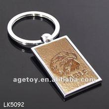 Embossed Eagle Logo Metal Leather Keychain