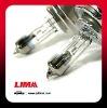 H4 12v clear car light headlight halogen bulb