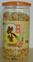 salted peanuts in jar