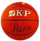 PVC Sports basketball