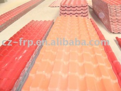 colored corrugated fiberglass roof panels