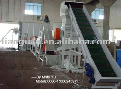 PP PE plastic film washing machine