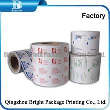 aluminium foil paper for wet tissue,wet wips