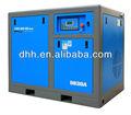 Accionado por correa de frecuencia variable de tornillo compresor de aire( de agua- de refrigeración de tipo)