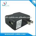 Japan and America USB charger with UK,Japan plug