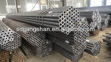 high pressure boiler pipe 45# DIN17175