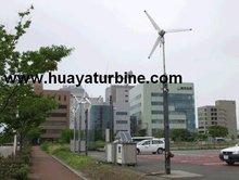 hybrid wind turbine and PV system 800w 1kw 1.5kw 2kw 2.5kw 3kw 5kw 7kw 8kw 10kw 12kw 15kw