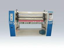 YUYU BOPP Adhesive Tape Machinery (slitting series)