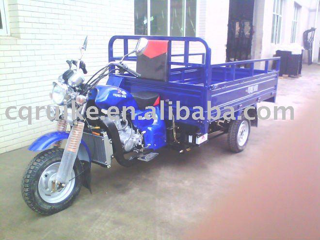 CARGO TRICYCLE 200CC 250CC 150CC