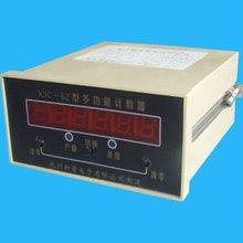 Led simple contador digital xjc- 6z8
