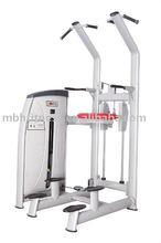 MBH MC-008 Upper Limbs/Strength/Gym Equipment/workout station