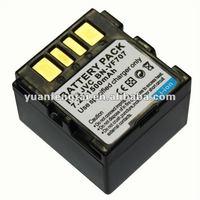 Battery Li-ion battery pack for BN-VF707
