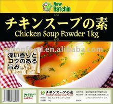 chicken essence powder