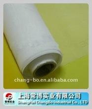 nylon mesh /polypropylene fabric