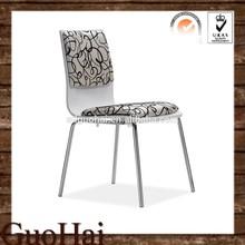 Bentwood cadeira conferência com confortáveis PU assento BH-198
