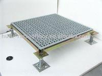 Aluminium Grating Panel Riased floor(55% air ratio)