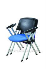 folding chair G0-905