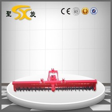 Middle gear rotary cultivator for dry land or paddy field