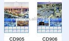 2012 plastic calendar printing design
