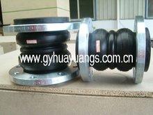 DN32-DN3600 Rubber Compensator