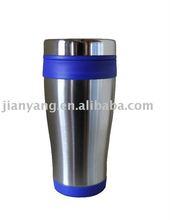 Metal Auto mug